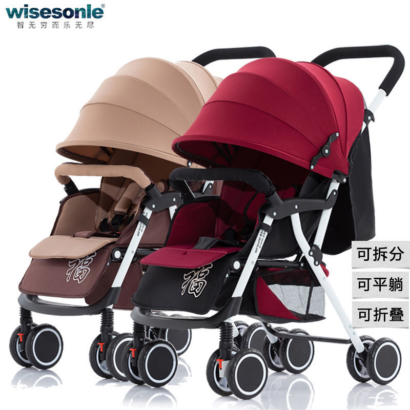 Lightweight Stroller Twins Baby Detachable Baby Cart Shock-absorbing Reclining Foldable Newborn Twins Baby Carrier