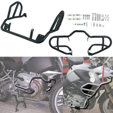 Cubierta protectora de marco de parachoques para motocicleta, barra parachoques para motocicleta, refrigerado por aceite, para BMW R 1200 GS R1200GS R1200 2013 2019
