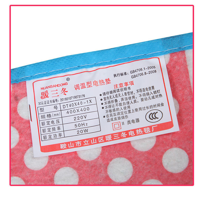 Custom-Built Pet Electric Blanket Electric Warming Pad Cats Heating Small Heating Pad Hot Compress Office Electric Seat Cushion