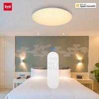 جديد Yeelight JIAOYUE 480 الذكية LED ضوء السقف ذكي App التحكم عن بعد يعمل مع أبل Homekit اليكسا جوجل مساعد-في التحكم الذكي عن بعد من الأجهزة الإلكترونية الاستهلاكية على
