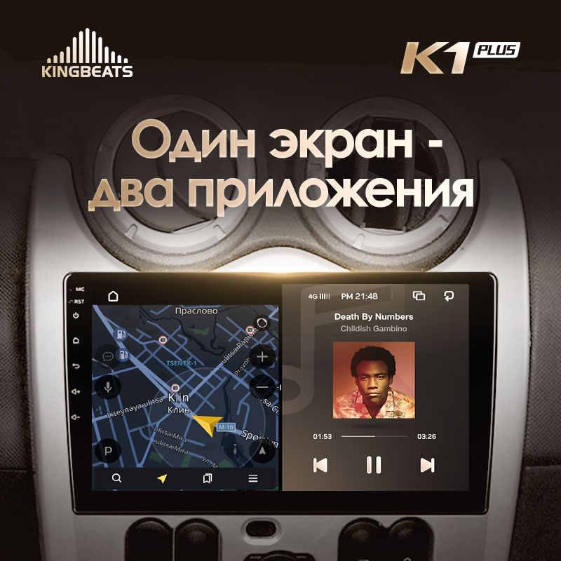 KingBeats أندرويد 8.1 ثماني النواة رئيس وحدة 4G في داش راديو السيارة الوسائط المتعددة مشغل فيديو الملاحة لتحديد المواقع لرينو لوجان 1 ساندر