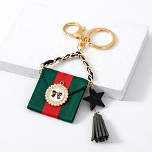 Новейшие стильные Брелоки для ключей из ткани в виде сумочки