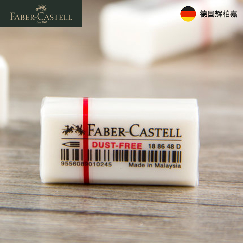 5Pcs Faber-Castell Dust Free Eraser Art Painting Sketch Students Children's Rubber Exam Special Wipe Clean Learning Stationery