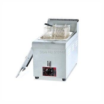 PKJG-GF71 Gas 1 Tank Fryer 1 Basket for Commercial Kitchen