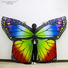 Soft Fabric Butterfly Wings Shawl Fairy Ladies Nymph Pixie Costume Accessory Kids Women Performance Wings Blue Orange