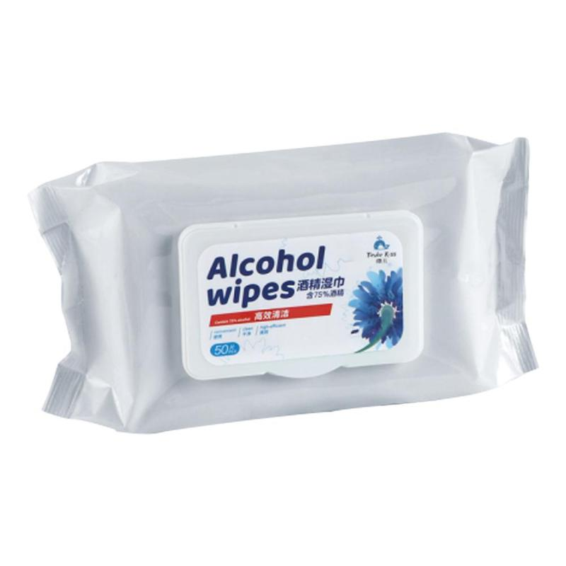 50pcs/Pack  Disposable 75% Alcohol Wet Wipes Antiseptic Cleaning Sterilization Wipes Alcohol Wipes Antibacterial Hand Clean