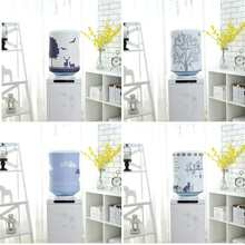 Эластичное покрытие для дозатора воды баррель Пылезащитная ткань напечатанная ткань искусство питьевой фонтаны бочки диспенсер воды протектор