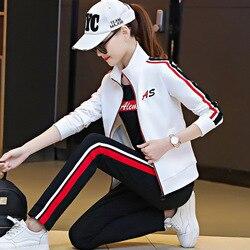 996 # спортивный женский костюм, осень 2019, новый стиль, свободный крой, корейский стиль, модный, большой размер, повседневный комплект из трех п...
