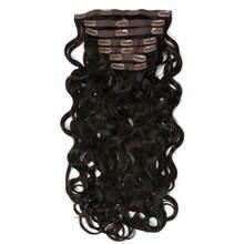 Красота на линии, синтетические волосы для наращивания, объемная волна, темно-коричневый цвет, 7 шт./лот, на заколках, высокотемпературные волоконные волосы, 22 дюйма