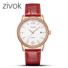 Женские 24 часовой формат часов красный кожаный ремешок кварцевые
