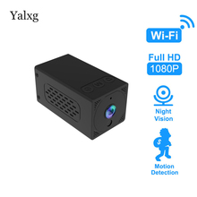 1080P Wi-fi Home Security Battery Camera Mini IR Night Vision Motion Detection Camera Built-in Mic Two-way voice intercom Camera
