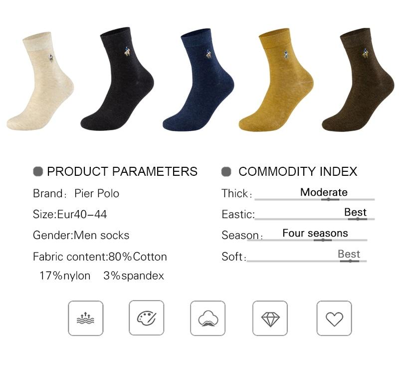 Image 5 - PIER POLO Socks Man Cotton Dress Socks Brand New Business Male Socks Men High Quality Leisure Long Socks For Gift Size 39 44-in Men's Socks from Underwear & Sleepwears
