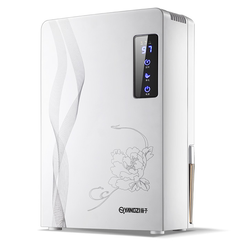 Intelligent Dehumidifier Dryer Moisture Absorber Air Purifier Mute Dehumidification Dry Clothes LED Display Touch Control