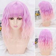 DIFEI 12 дюймов Короткие бобы парики для женщин синтетический Омбре розовый фиолетовый волнистый парик с челкой косплей парик для девочек повс...