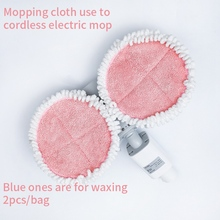2Pcs Replacement Steam Mop Cloths Electric Mop Cleaning Pads for Bobot 8 and 9 Series,Floor Mop Replacement Parts