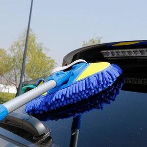 Image 3 - アップグレード2で1洗車ブラシモップヘッドキット3セクション伸縮式アルミ合金ハンドル長厚いシェニールクリーニングツール