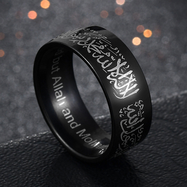 Sifisrri 8mm Arabic Islamic Scripture Rings Stainless Steel Religious Muslim Prayer Band Ring For Men Party Jewelry Gift Anillo