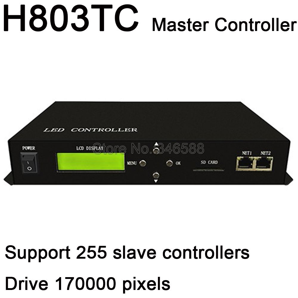 H803TC светодиодный онлайн/Автономный главный контроллер для пиксельных огней привода 170000 пикселей работает с H801RA или H801RC Slave контроллер