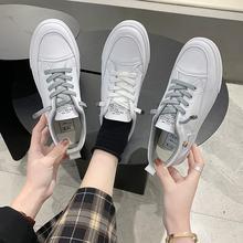 Бесплатная доставка новинка 2020 белые женские кроссовки