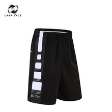 New Sport Shorts Men Basketball Sports Over The Knee Five Loose Running Fitness