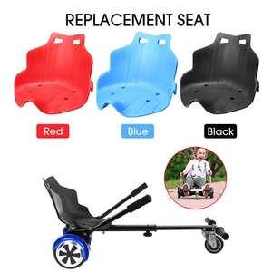 NEW-Balanced Drifting Kart Seat Cushion For Karting Hoverboard Black