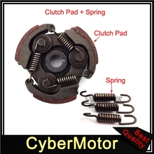 Heavy Duty Keyway Clutch With Spare Springs For 2 Stroke 47cc 49cc Engine Chinese Mini Kids Pocket Dirt Bike Crosser ATV Quad