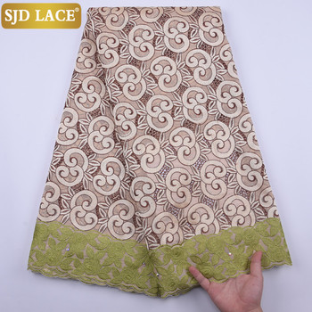 SJD LACE African Lace Fabric With Stones Swiss Voile Lace In Switzerland High Quality Nigeria Lace Fabric For Wedding PartyA1859