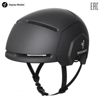 Cascos de patinaje Ninebot de Segway casco XL protección seguridad universal comodidad