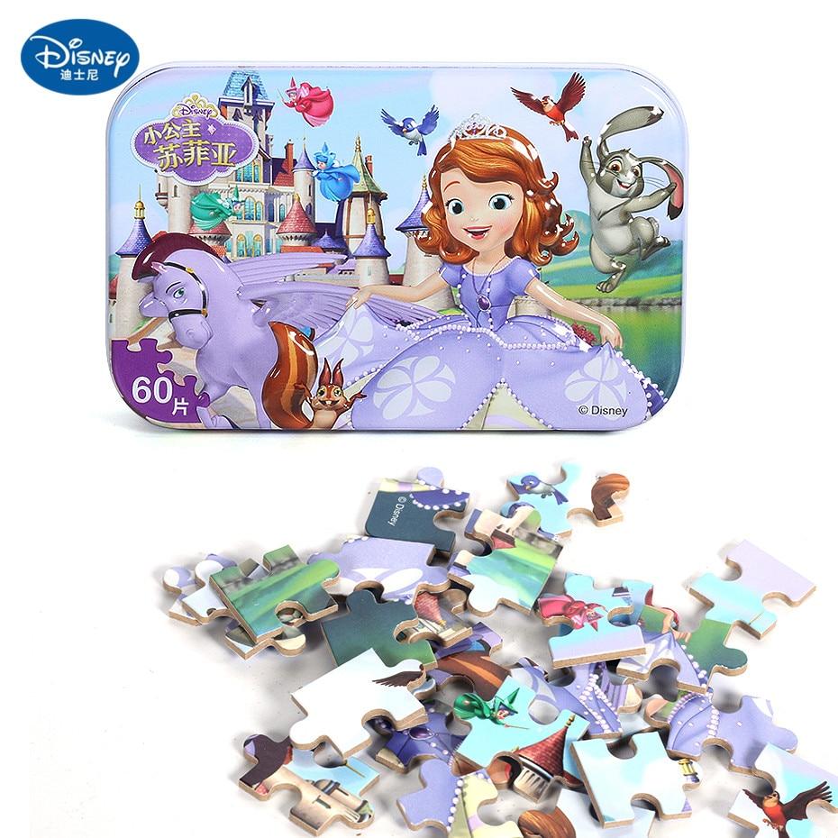 Disney 60 Piece Princess Frozen Wooden Box Puzzle Early Education Children Bottom Box Puzzle Birthday Toys Intelligence Puzzle 10