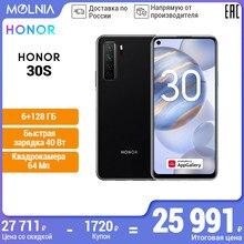 Смартфон HONOR 30S 6+128 ГБ ,Камера 64МП, 5G-процессор Kirin 820 [Ростест, Доставка от 2 дней, Официальная гарантия] Molnia