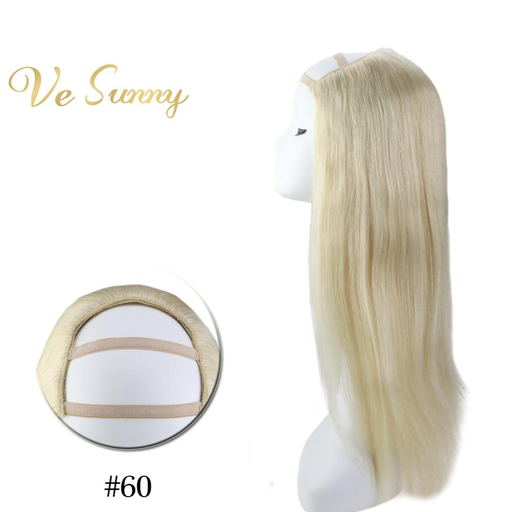 VeSunny One Piece U Part Half Wig 100% Real Human Hair With Clips On Light Blonde #60 12-24 Inch