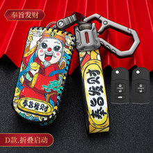 Leather Car Key Case Shell For Mazda 2 3 6 CX5 CX-7 CX-5 Folding Remote Fob Cover Keychain Holder Protector Bag Auto Accessories