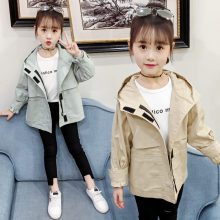 цена на New Spring Autumn Girls Windbreaker Coat Baby Kids Solid Loose Hooded Trench Coat Outwear Baby Kids Coats Jacket Windbreaker