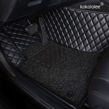 kokololee Custom car floor mats for Audi A4 A5 A6 SQ5 RS4 RS6 RS7 RS5 A8 A7 Q3 Q5 Q7 S3 S5 S6 S7 S8 R8 TT A1 A3 car foot styling image