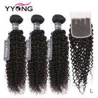 Yyong Hair-mechones rizados brasileños con cierre, 3 mechones de cabello humano con cierre, extensiones de pelo ondulado mechones Remy con cierre