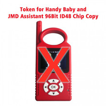 Token for Handy Baby and JMD Assistant 96Bit ID48 Chip Copy Function  for Hand held Car Key Copy Auto Key Programmer