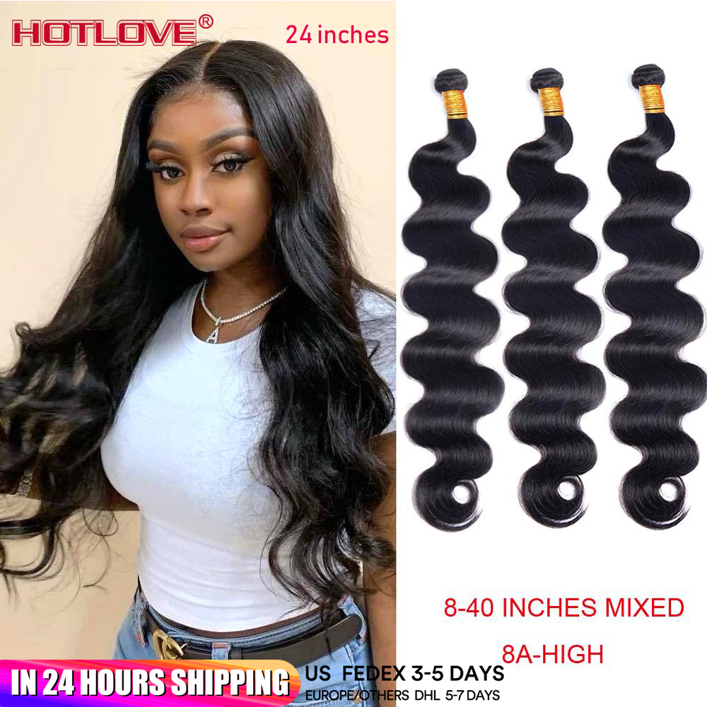 Brazilian Hair Body Wave Bundles 8-40