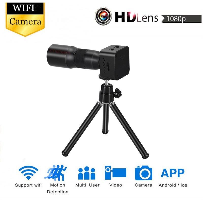 Caméscope WIFI Full HD 1080P | Mini caméra DVR zoomable, caméra de sécurité domestique secrète, moniteur bébé, caméscope enregistreur vidéo