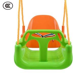 1PC Children's Swing Home Thre