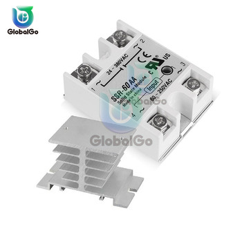 1 Set SSR -10AA 25AA 40AA 100AA AC control AC SSR white shell Single phase Solid state relay With Heat Sink single phase solid state relay ssr 10aa ssr 25 ssr 40aa ssr 60aa ac control ac ac control ac ssr white shell single phase solid