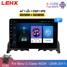2 Din 라디오 안 드 로이드 9 인치 2GB RAM 자동차 멀티미디어 GPS 네비게이션 플레이어 자동 스테레오 메르세데스 벤츠 C 클래스 3 W204 2006 2011