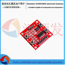 Infrared remote control learning module 4 way infrared learning board remote control module infrared control module