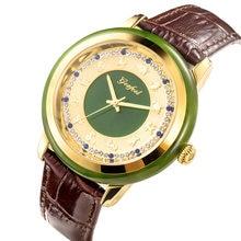 GEZFEEL Men's Waterproof Jasper Watches Man Quartz Watch Hand Polished Interior with Different Patterns Embossed Reloj Hombre