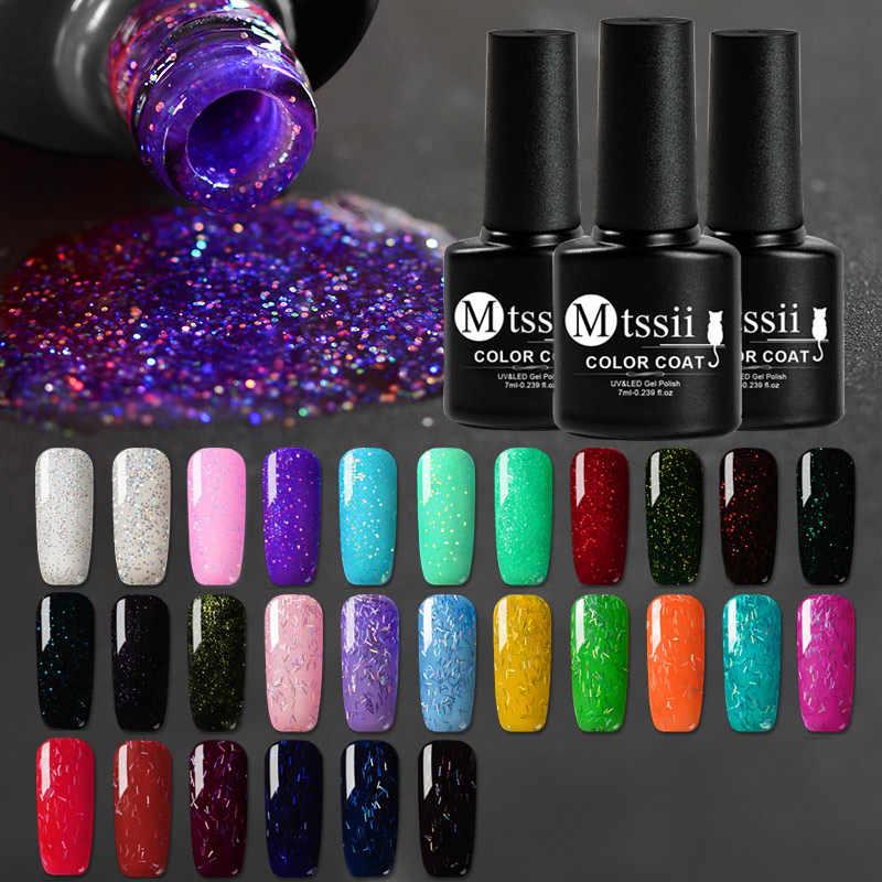 Mtssii สำหรับขาย 7ML เล็บ Holographic Glitter Platinum UV เล็บเจล Polish Shine Shimmer เล็บเล็บเล็บ art เคลือบเงา