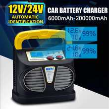 12/24V 350W Automatic Battery Charger 15A Jump Starter Emergency Charger Booster Power Bank Pulse Repair Device For Car Truck