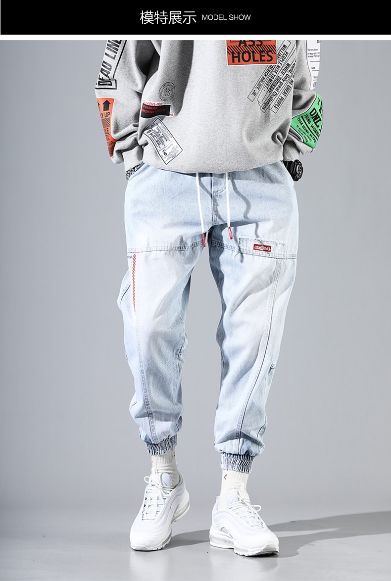 Hip Hop Streetwear Harem Jeans Pants Men Loose Joggers Denim Casual Sweatpants Korea Ankle length Trousers 17