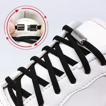 Shoelaces Metal Sneakers Shoe-Strings Elastic No-Tie Lazy Kids for And Adult 1pair Semicircle