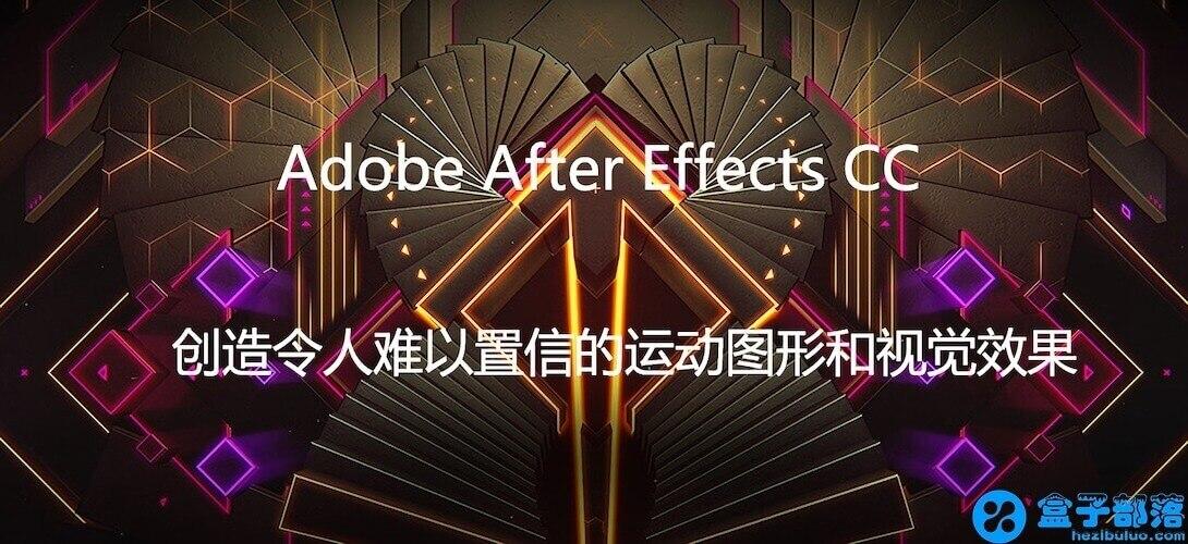 Adobe After Effects CC 2018 专业的视频合成及特效制作软件