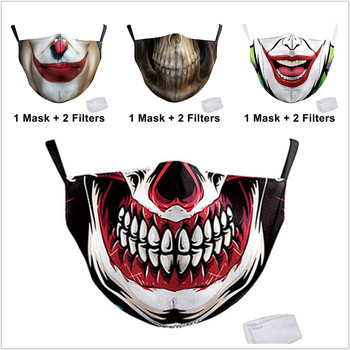 Big Mouth Series Skull Face Mask Printing Fabric Mask Protective PM 2.5 Mouth-Muffle Dust Washable Reusable Mask Cotton Masks