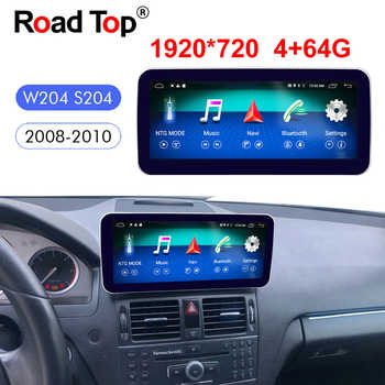 """Android 8 display for Mercedes Benz C Class W204 2008 to 2010 10.25\"""" touch screen GPS Navigation stereo radio multimedia player - DISCOUNT ITEM  20 OFF Automobiles & Motorcycles"""